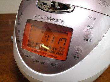 炊飯器アップ.jpg
