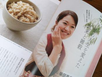 雑誌ー1.jpg
