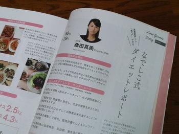 雑誌ー2.jpg